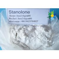 Buy cheap Healthy Nature Stanolone Androstanolone Powder For Human Growth product
