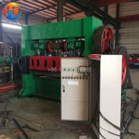 China Steel Plate Expanded Metal Mesh Machine on sale