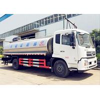 Quality DONGFENG 10cbm Milk Tanker Truck And Trailers 10000L Delivery Transport Truck for sale