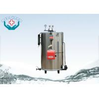 Buy cheap High Sensitivity Pressure Switch Industrial Steam Boiler Compact Vertical Shell Type from wholesalers