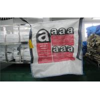 Quality heavy duty U-panel bags and with blue side stitch lock for sale