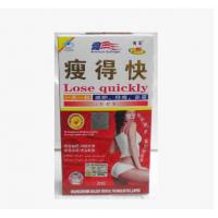 China 100% Natural Fast Effects Lose Weight Capsule Lose Quickly , Effective Slimming Pill on sale