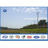 Buy cheap Low Voltage Single Circult Electric Steel Power Pole with Hot Dip Galvanization product
