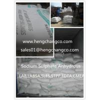 Buy cheap China supplier Sodium sulphate anhydrous with good price from wholesalers