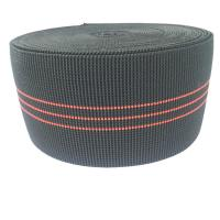 Quality 3 Inch Elastic Upholstery Webbing Furniture Accessories Black Color for sale