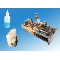Buy cheap Automatic reciprocating plastic bottle making machine 0.75kw main motor power product