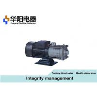 Quality 100 Psi 3hp 1 Hp Pressure Booster Pump To Increase Water Pressure In House for sale