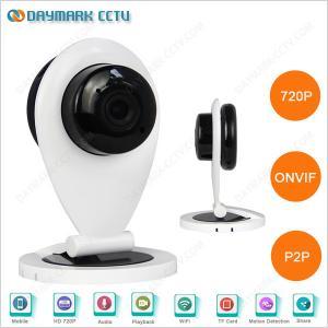 China Baby pet care audio recording long range mini wireless camera on sale