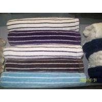 Quality Yarn Dyed Velour Stripe Bath Towel for sale