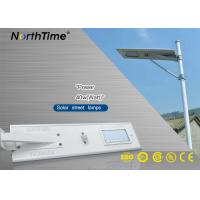 Aluminum Alloy LED Street Lamp 120° Beam Angle No Wiring CE RoHs Certificated