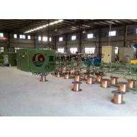 Quality 2000 Rpm 19pcs Copper Wire Twisting Machine For Punching Synchronous φ0.16mm - φ0.64mm for sale