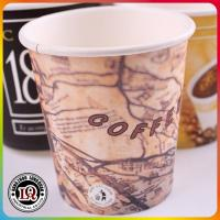 Quality Hot Drinking Single Wall Small Paper Cups 2015 cafe cup for sale