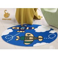 Buy cheap Washable Round Floor Rugs Anti Slip , Exterior Door Mats No Shedding from wholesalers