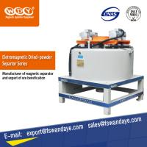 Quality model 11A430 Low Power Dry Powder Magnetic Separator Machine For Iron Ore Easy Maintain applied feldspar,quartz,kaolin for sale
