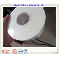 China Adhesive Fiberglass Mesh Drywall Tape on sale