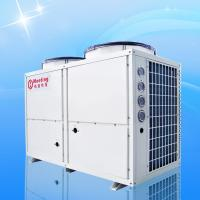 Quality MD150D-H High Temperature Heat Pump DC Inverter R134a Max 80 Degree CE Approved for sale