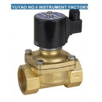 "China 1/8""3mm Electric Brass Natural Gas Solenoid Valve Direct Acting 24VDC on sale"