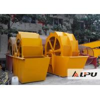 Quality Fine And Coarse Wheel Sand Washing Equipment for Cleaning And Classification for sale