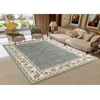 Quality Non woven Backing Living Room Area Rugs Chenille Floor Mat Entrance Mat Rugs for sale