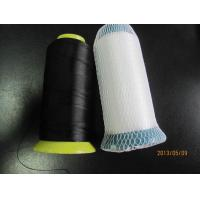 China 100% Polyester High Tenacity Sewing Thread on sale