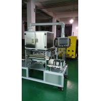 Quality High Speed Servo Control Mask Machine Double Location For Skin Care Category for sale