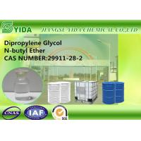 Buy cheap Metal cleaning Solvent Dipropylene Glycol N-butyl Ether Cas No 29911-28-2 With Low odor product