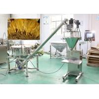 Quality CE Semi Auto Packing Machine , Intelligent Semi Automatic Pouch Packing Machine for sale