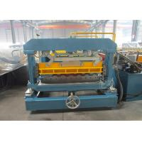 Quality Automatic Station Power 5.5kw Roof Tile Making Machine Standard With CE for sale