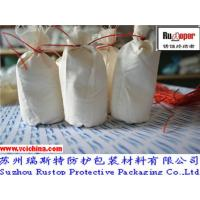 China VCI volatile corrosion inhibitor agent for driving belt/transmission chain/coupling/gear box on sale
