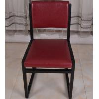 Buy cheap Upholstered Leather Seat Dining Chair Modern Wooden Restaurant Furniture product