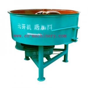 Quality Hot sale 350L mini automatic control pan type concrete mixer machine JQ350 for sale