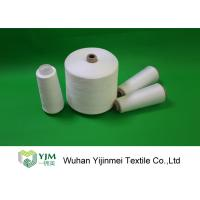 Quality 1.33D× 38mm Polyester Raw White Yarn Bright Virgin On Counts 40s/2 40s/3 for sale