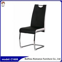 competitive price black leather z shape dining chair C1608