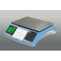 Quality High quality Price computing scale,communication price computing scale,Electronic scale for sale