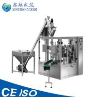 Quality Multi Purpose Stand Up Pouch Packing Machine , Automatic Bag Packing Machine for sale