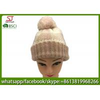 Buy cheap Chinese manufactuer skully pompom winter knitting hat cap 88g 21*23cm 100 from wholesalers