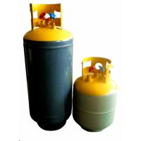 China Steel tank for recovery refrigerant (refrigerant recovery tank, HVAC/R parts) on sale