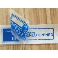 PET Number Void Tamper Evident Products With Diversification Printing