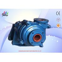 China Hydrocyclone Feed Horizontal Single Stage Centrifugal Pump 100 / 75mm D-AH on sale