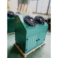 China Box Type Freezer Room Condensing Unit  With Fully Hermetic Scroll Compressor on sale