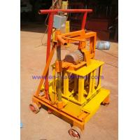 Quality Hand Operating Block Machine/Manual Paving Block Making Machines 2-45 China Price for sale