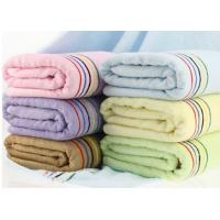 China anti-bacterial organic bamboo towel, 70cm*140cm,Quick-Dry,Moisture Absorption and Ventilation Bamboo Fiber Bath Towel on sale
