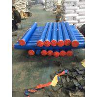 Buy cheap China PE Tarpaulin poly factory with  manufacturer price waterproof Tb008 product
