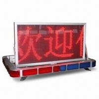 Quality LED Display for Traffic Command and Police Duty, Supports TXT Text, Photo and WMA Playing File for sale