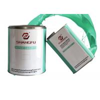 Quality White Epoxy Primer Automotive Primer Paint Dry Grinding Corrosion Resistant for sale