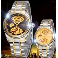 Buy cheap Fashional Automatic Mechanical Watch Hollow Men Watches for Male product