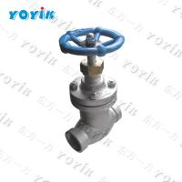 Quality YOYIK quality assured Check valve (clip type) 216C65 hot sale for sale