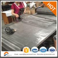 Buy cheap Rectangular Winding-resisting Low carbon steel plate perforated metal for grain filtering Twill weave 316 Stainless stee product
