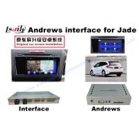 Quality Honda Jade Left Driving Multimedia Honda Video Interface 8GB and 16GB for sale