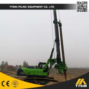 Quality Rotary Bored Piles Drilling Machine / Hydraulic Crawler Drilling Rig TYSIM KR150C for sale